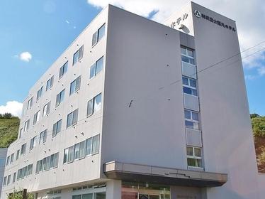리시리 후지 칸코 호텔 image