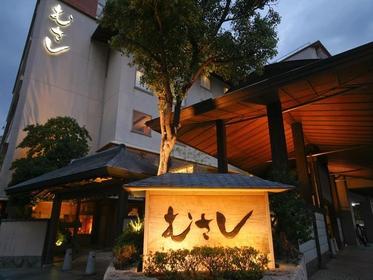 Kishu Shirahama Onsen Musashi image