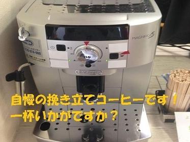 四国中央精选酒店 image