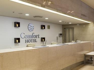Comfort Hotel Hakata image