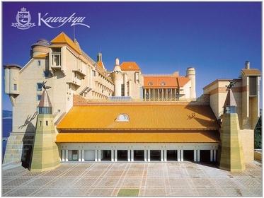 Hotel Kawakyu image