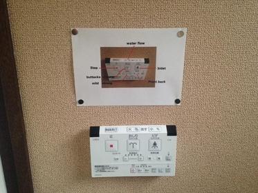 清瀧旅館 image