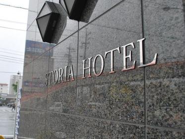 鈴鹿Storia酒店 image