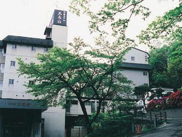 Hiraizumi Hotel Musashibo image