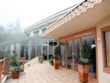 De摩耶酒店 image