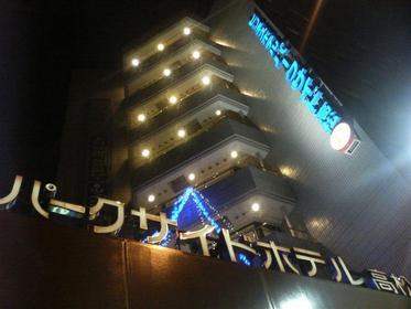 Business Hotel Parkside Takamatsu image