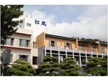 Shodoshima Seaside Hotel Matsukaze image