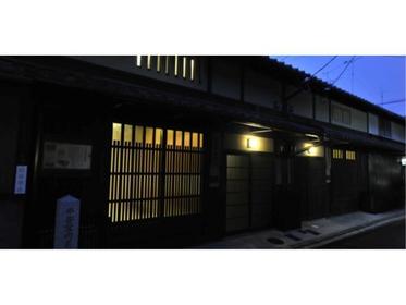 Kyoto Townhouse: Yamanaka Aburaten image