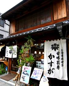 Kasuga image