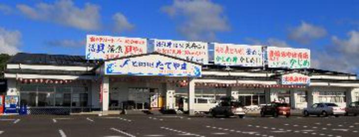 tateyama image