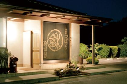 Matsubara image