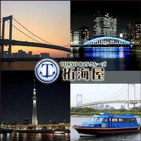 Takumiya image
