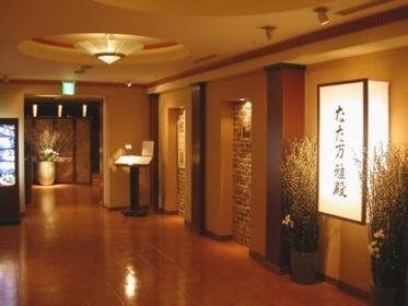 札幌 なだ万雅殿 image