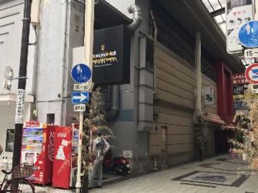 アミューズメント&ダーツバー LUNO image