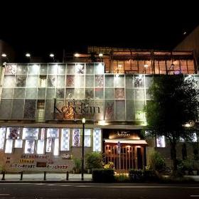 A resturangel kobekan 神戸館 錦通店 image
