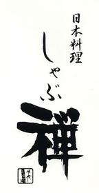Hanamaru image