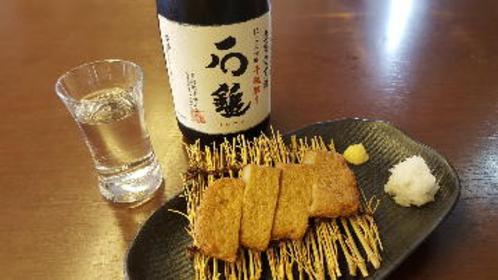 KURAMOTOYA image