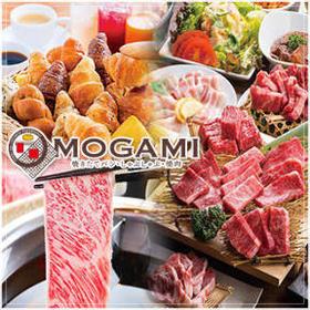 MOGAMI image