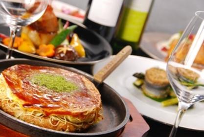 鉄板焼 zaza Casual Dining image