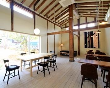 OHGIYA CAFE image