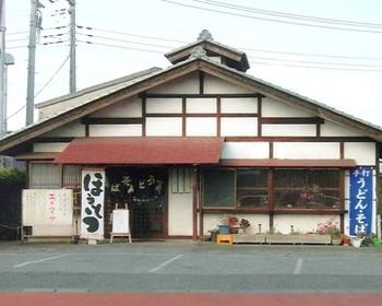 江戸正 image