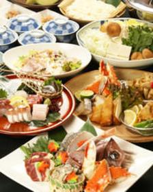 海鮮料理 海彦太郎 image