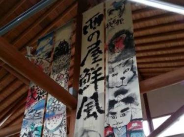 西の屋 赤坂店 image