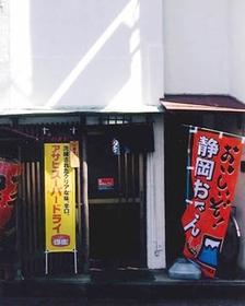 菊秀 image
