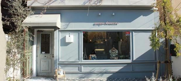 4cups+desserts 鎌倉店 image