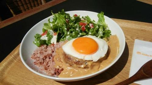 Aloha Beach Cafe 江之島 image