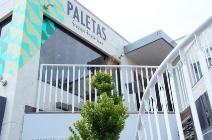 PALETAS 镰仓总店 image