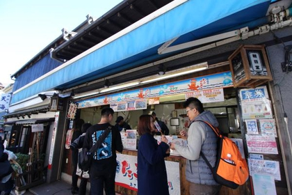 Asahi Main Branch image