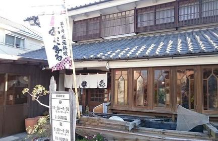 Fisherman Cuisine Asamaru Main Branch image