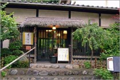 葛切MINOWA image