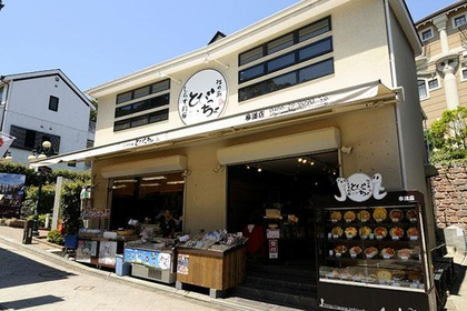 Shirasu Wholesaler Tobiccho Benzaiten Nakamise-dori Branch image