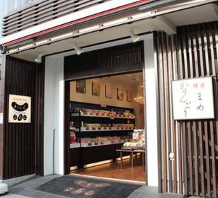 鎌倉KARINCORON image
