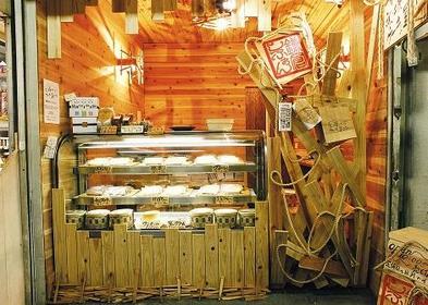 市场的蛋糕屋 镰仓Chiffon image