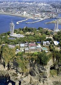 江之島大師 image