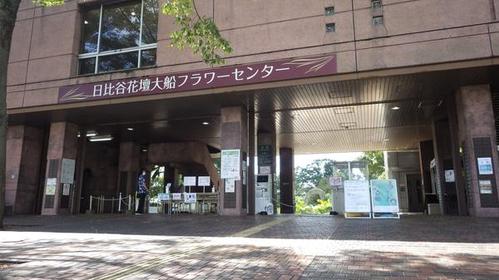 神奈川県立フラワーセンター大船植物園 image
