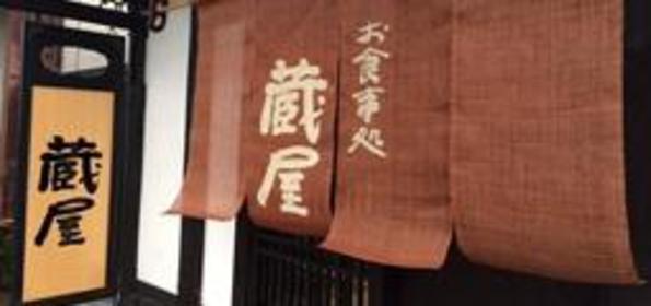 Kuraya image