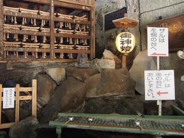 Zeniarai Benzaiten Ugafuku Shrine image