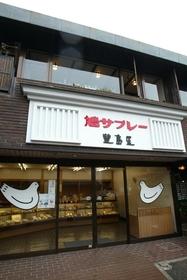 Teshimaya Kita Kamakura Sta. image