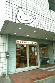 Teshimaya Kajiwara image