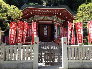 Enoshima jinja Ho an den image