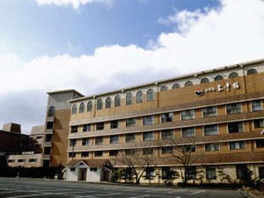 雲仙温泉 ホテル東洋館 image