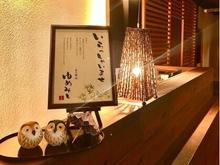僧・俊寛の墓 image