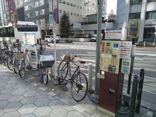 みち草の驛 image