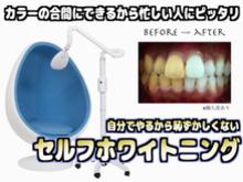 Shikiji Kawa image
