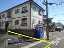 犬甘野風土館 季楽(関西広域連合域内直売所) image