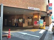 九人の乙女の碑 image